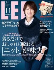 LEE 2014年11月号 表紙