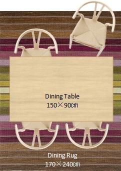 ダイニングテーブルとラグの配置