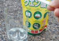 水100CCに対して小さじ1杯(約5グラム)のクエン酸