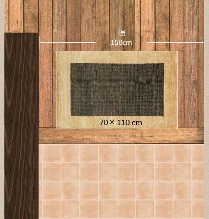 150cmの玄関に70×110cmの玄関マット