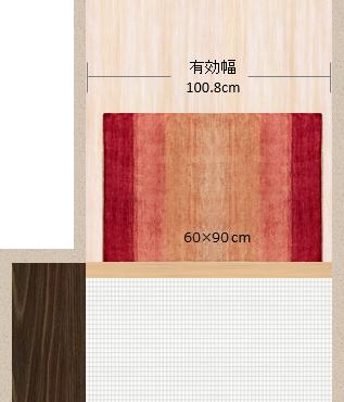 有効幅100.8cmの玄関