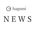 ハグみじゅうたん 価格改定日のお知らせ