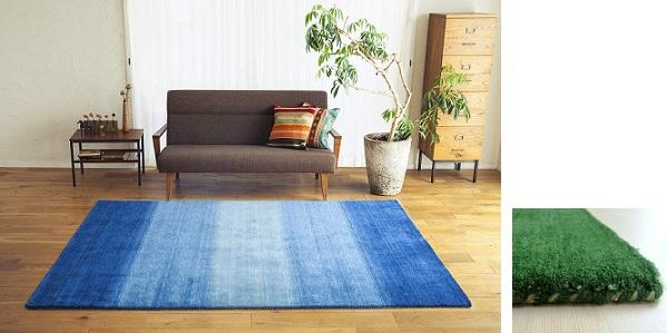 ハグみじゅうたん てざわりシリーズER6172ブルー ソファー前写真と厚み