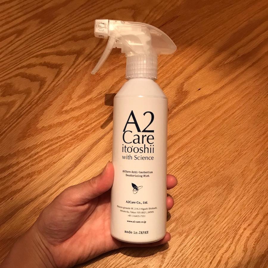 消臭・除菌スプレー A2Care
