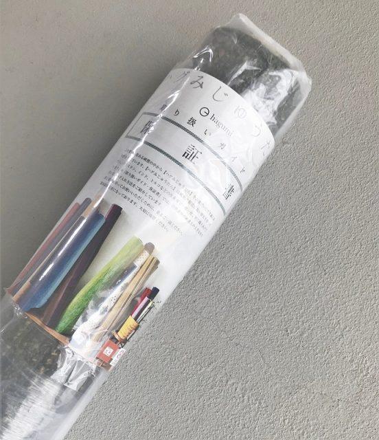 ハグみじゅうたん 取り扱いガイド/保証書 商品に添付されている様子