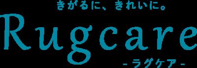 『Rugcare -ラグケア-』ロゴ