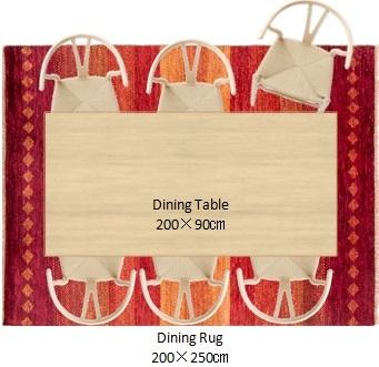 ダイニングサイズ絨毯LL横