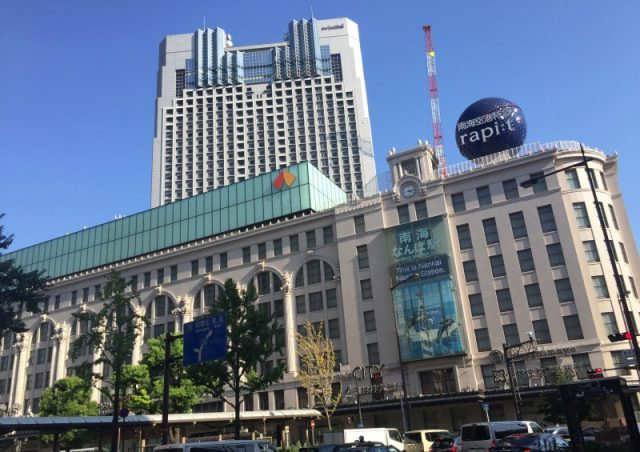 大阪髙島屋外観写真