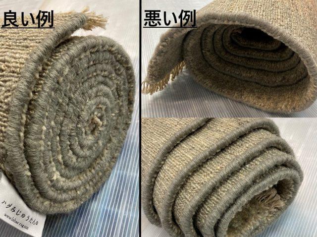 絨毯の巻き写真