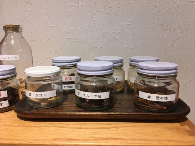 草木染めの原料